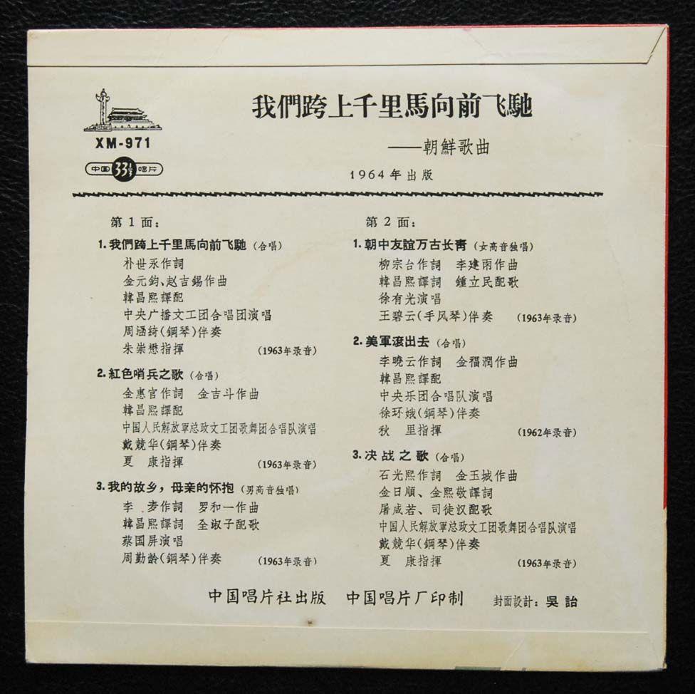 Hong Kong Vinyl Record Store Guide 2017