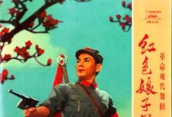 North Korean pressings of vinyl records 북한에서 제작된 레코드