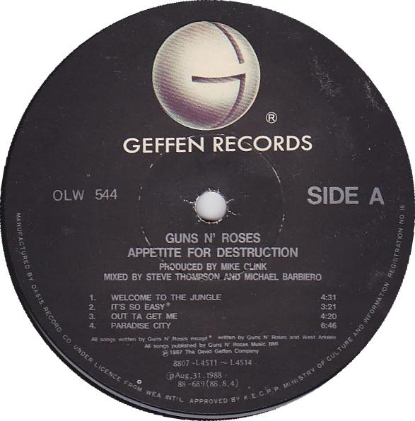 South Korean Pressings Of Vinyl Records 남한에서 제작된 레코드