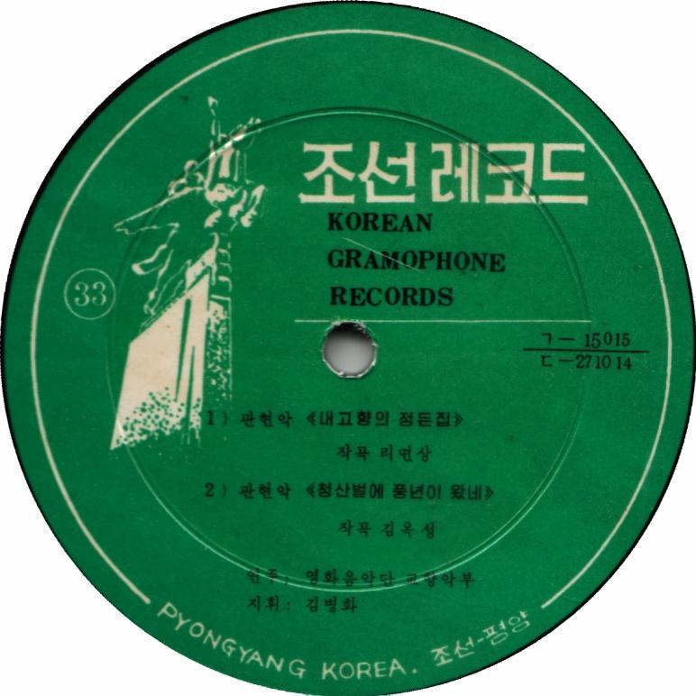 compact discs and vinyl records