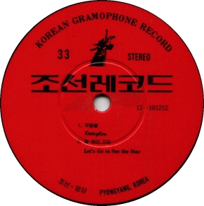 north-korean-record-1a