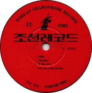 north-korean-record-1a