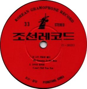 north korean vinyl 2a
