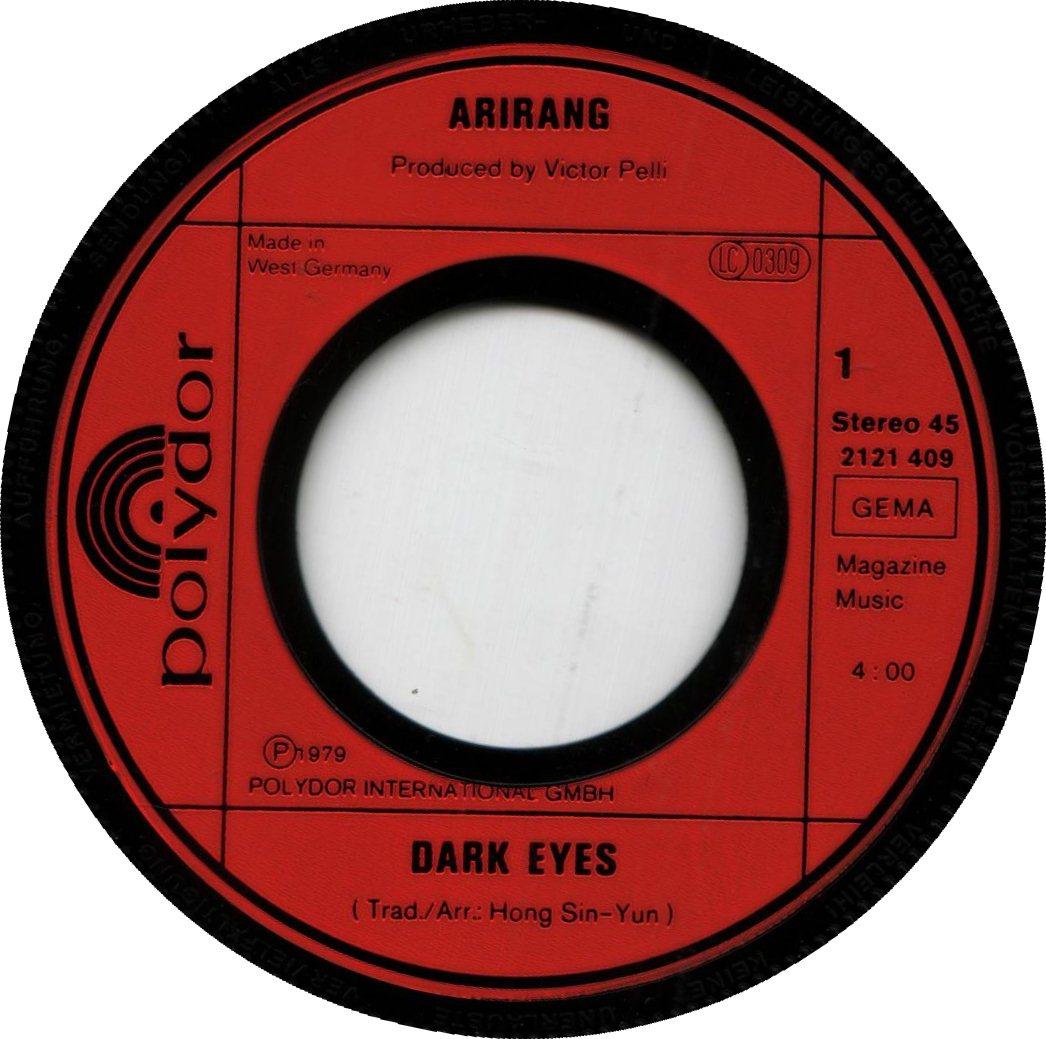 Arirang Singers Discorea 12 Inch Vinyl Lp Swiss Polydor
