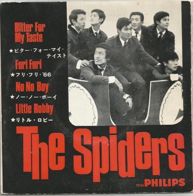 spiders-bitter-australia