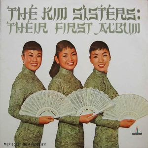 Kim-Sisters-1st-front