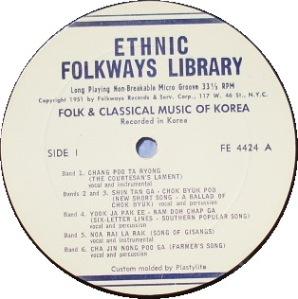 Korea Vocal And Instrumental Music Us Ethnic Folkways