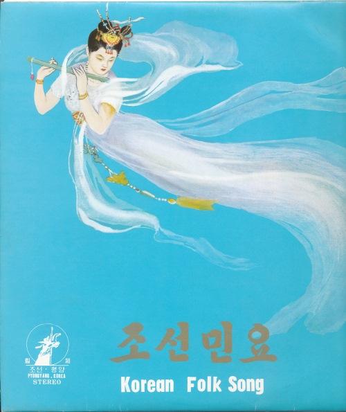 North Korean LP