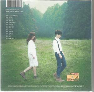 akdong-musician-2