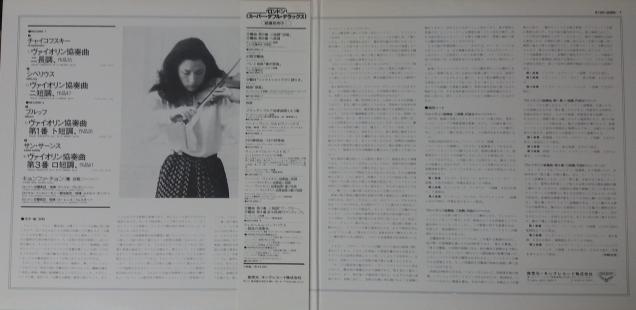 kyung-wha-chung-1dd